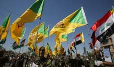 أمريكا تدرج اسم الأمين العام لكتائب حزب الله العراقية على قائمة الإرهابيين