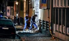 إنفجار آخر في مدينة أوبسالا الجامعية قرب ستوكهولم