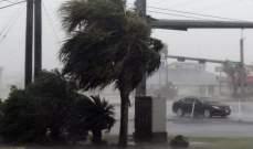 مقتل 3 أشخاص جراء إعصار ضرب منطقة تفير الروسية
