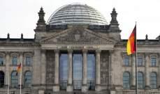 الخارجية الألمانية: نؤيد مقترح تشكيل حكومة انتقالية في فنزويلا