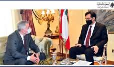 دياب التقى سفير جمهورية مولدوفا في لبنان وتركيا بزيارة بروتوكولية