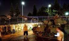 السلطات التركية: اعتقال 275 من أفراد الجيش للاشتباه بصلتهم بشبكة غولن