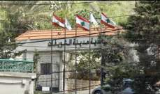 مشيك يبرز تقارير طبية: أطالب بحقي من رئيس بلدية الشويفات