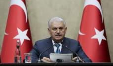 يلدريم: القوات البرية ستنفذ مهامها المطلوبة بسوريا بناء على التطورات غدا