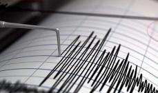 زلزال بقوة 6.1 درجة يضرب شمالي أوكيناوا اليابانية