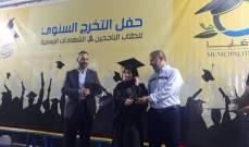 إيهاب حمادة: مستقبلنا الحقيقي نبنيه بتعزيز المدرسة الرسمية والجامعة اللبنانية