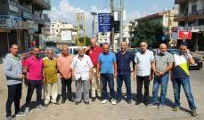 وقفة احتجاجية في حلبا رفضا لارتفاع سعر صرف الدولار وباقي السلع الغذائية