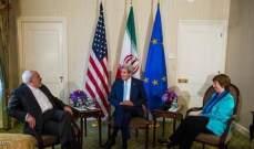 المنار: بدء لقاء جديد بين خبراء ايران النوويين وممثلين عن دول 5+1