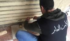 النشرة: الأمن العام اقفل محلا سوريا مخالفا في حي الحاج حافظ في صيدا