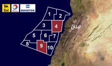 """""""الشرق الاوسط"""": سوريا تجاوبت مع طلب روسيا ترسيم الحدود البحرية الشمالية مع لبنان"""