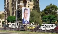 النشرة: انطلاق الحملات الانتخابية للمرشحين الثلاثة في الانتخابات الرئاسة السورية