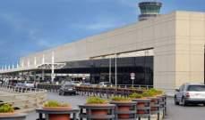 الطيران المدني: لا إصابات بكورونا على متن الطائرة الإيرانية