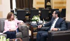 الحريري طلب إلى بستاني القيام بكل الإجراءات لتأمين الكهرباء في الميناء- طرابلس