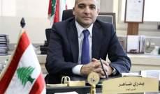 بدري ضاهر: مداخلينا الشرعية عبر المرافئ انخفضت نتيجة تراجع الاستيراد