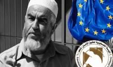شاهد قدمت مذكرة لبعثة الاتحاد الاوروبي بخصوص اعتقال الشيخ رائد صلاح