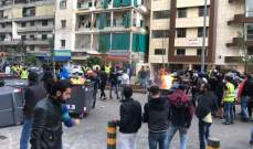 النشرة: متظاهرون يقطعون الطريق بحاويات النفايات في منطقة راس النبع