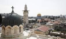 قرار بإغلاق المساجد والكنائس كافة في فلسطين وتسجيل 3 إصابات جديدة بكورونا