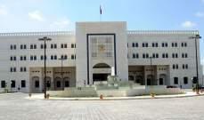 رئيس مجلس الوزراء السوري: إدخال أي مواطن ليست لديه القدرة على تصريف مئة دولار