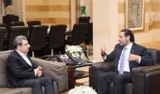 وصول أبو فاعور إلى السراي الحكومي للقاء الحريري