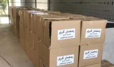بلدية جبيل وزعت حصصا غذائية رمضانية على عائلات محتاجة في المدينة