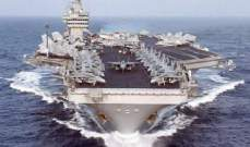 """سقوط مروحية عسكرية أميركية على حاملة الطائرات """"رونالد ريغان"""""""