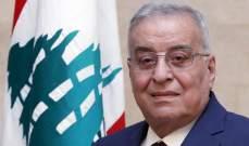 وزير الخارجية يحدد موعد تسجيل اللبنانيين غير المقيمين على الأراضي اللبنانية للاقتراع في انتخابات 2022