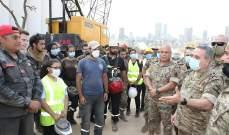 رئيس الأركان تفقد موقع الانفجار بالمرفأ ووحدات متضررة عدة: الجيش لن يتوانى يوما عن العمل بسبيل الوطن
