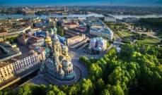 مقتل ناشطة روسية تدافع عن حقوق المثليين والسجناء السياسيين في سان بطرسبورغ