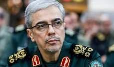 الأركان الإيرانية:عززنا قوة الردع وسنرد بحسم على أي تهديد أو عمل عدائي