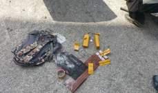 قوى الأمن: العثور على حقيبة مشبوهة في الدكوانة تبين انها خالية من أي مواد متفجرة