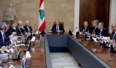 الرئيس عون أطلع سفراء مجموعة الدعم الدولية للبنان على موقفه من التطورات الراهنة