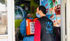 جمعية نبع تنظم حملة تعقيم في مخيم نهر البارد