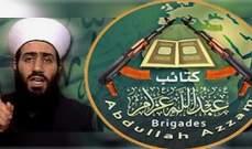 """الجماعات الإرهابية في رسالة جديدة: """"حزب الله"""" أميركا لبنان"""
