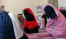 النشرة: محاضرات توعية عن الصحة النفسية لعدد من النساء في شبعا