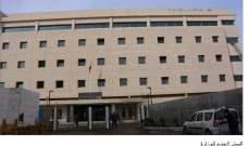 """هل ترمي المستشفيات الخاصة """"حمل"""" الكورونا على وزارة الصحة؟"""