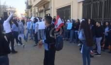 النشرة: تجمع للطلاب في ساحة المطران في بعلبك للانطلاق بمسيرة نحو مركز مصرف لبنان