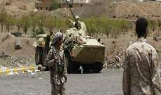 """""""أنصار الله"""" أعلنت مقتل 4 جنود سعوديين بعمليات قنص في جبهة جيزان"""