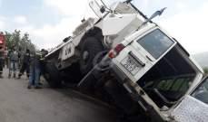 النشرة: 8 جرحى من اليونيفيل بحادث سير بين مركبتين للكتيبة الهندية والفرنسية