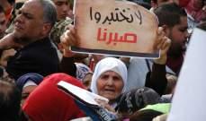 النشرة: خلية أزمة الأونروا تدعو مديرعام الوكالة في لبنان للرحيل