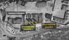 يديعوت: 3  منصات S-300 في سوريا باتت في حالة جهوزية تنفيذية