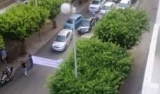 شبان يقطعون الطريق أمام مصرف لبنان في الحمرا