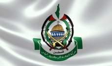 حماس: المساس بالأقصى يعني إشعال للحرب وسيدفع الإسرائيلي ثمن تعدياته