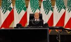 مصادر الجمهورية:الرئيس عون نجح في فتح أبواب الحوار حول كثير من الملفات