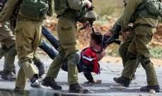 الإحتلال الإسرائيلي يجمّد قرار الهدم في الخان الأحمر.. وإضراب للأسرى