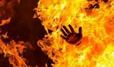 النشرة: وفاة المواطن الذي أحرق نفسه في كفررمان بعد خلاف مع زوجته