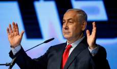 نتانياهو: سأعمل مع ترامب على تحقيق خطط السلام من اجل حماية اسرائيل