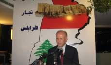 ريفي: ما جرى هو بداية نهاية زمن الإستكبار على يد اللبنانيين الأحرار
