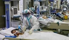 إرتفاع عدد المصابين بكورونا في بر الصين الرئيسي إلى 81669 بعد تسجيل 30 حالة جديدة