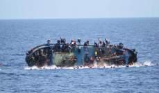 المنظمة الدولية للهجرة: وفاة 74 مهاجرا في غرق سفينة قبالة ساحل ليبيا