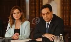مصادر للشرق الاوسط: دياب يسحب تحفظاته على التعيينات لمراعاة عون وباسيل